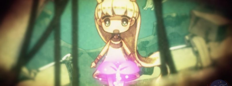 Hotaru No Nikki