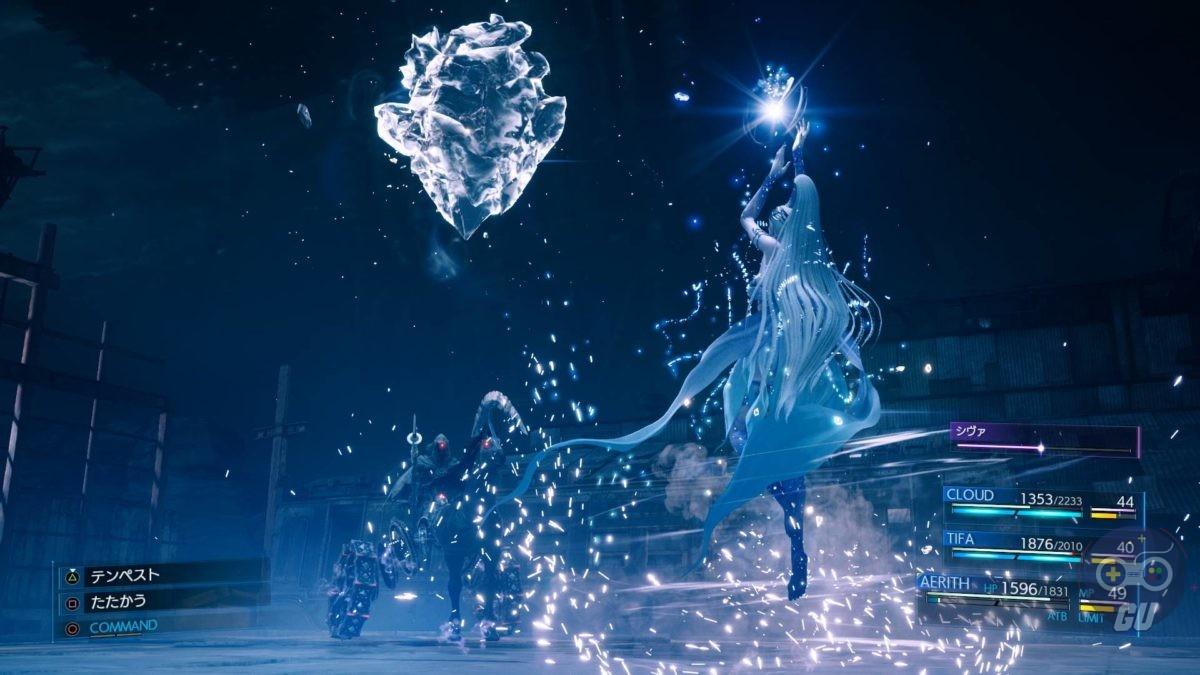 Shiva Final Fantasy VII Remake